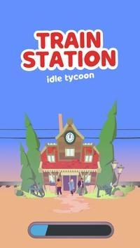 火车站闲置大亨截图5