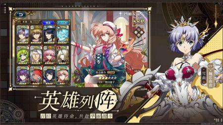 梦幻模拟战截图3
