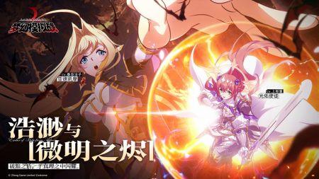 梦幻模拟战4