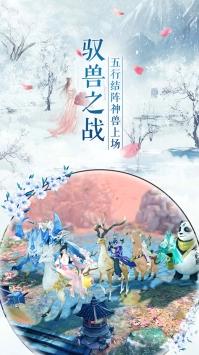 那一剑江湖无限元宝