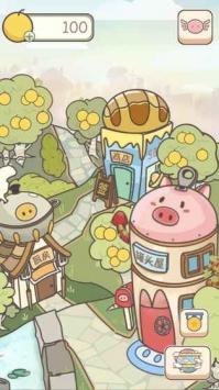 美食家小猪的大冒险截图1