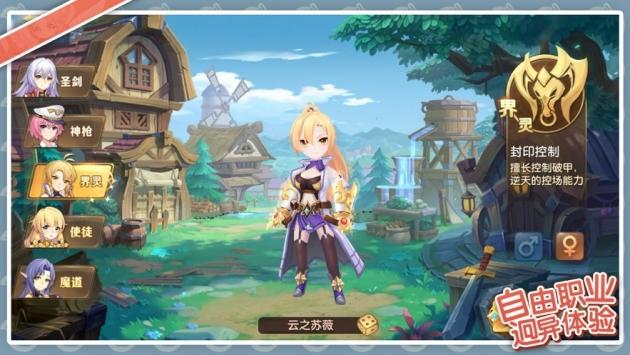 梦幻之森ios版3