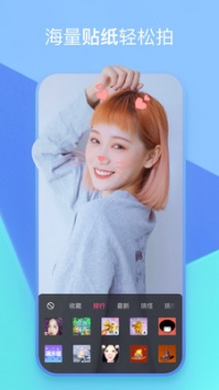 全民小视频app下载安装截图2