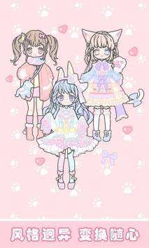 樱花小镇时尚女孩2