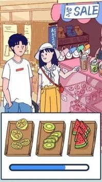 summer爱的故事完整版截图5