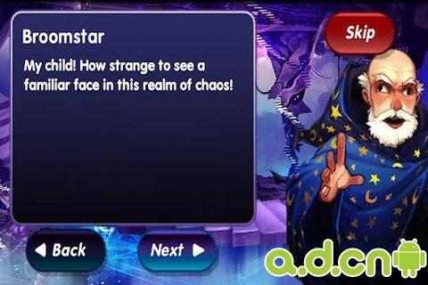 银河怪物大逃亡  修改版截图5