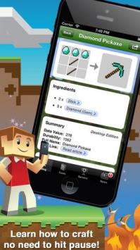我的世界 专业版 Minecraft Explorer Pro截图2