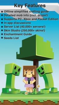 我的世界 专业版 Minecraft Explorer Pro截图4