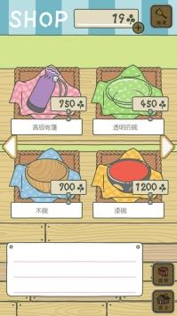 旅行青蛙汉化版截图3