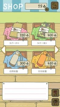 旅行青蛙汉化版截图5