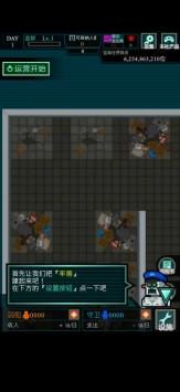监狱365汉化版截图3