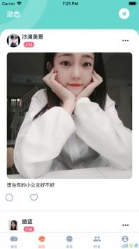 青青草app下载截图2
