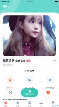 青青草app下载截图3