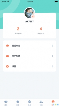 青青草app下载截图4