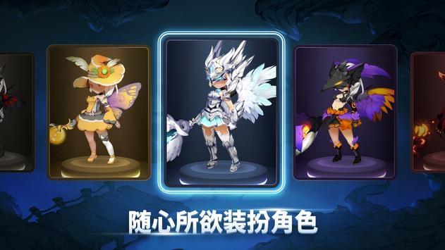 AngelSaga魔界天使传说4