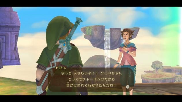 塞尔达传说御天之剑HD手机版3