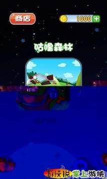 救救小伙伴泡泡龙  v1.0.4截图3