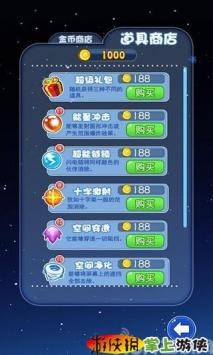 救救小伙伴泡泡龙  v1.0.4截图5