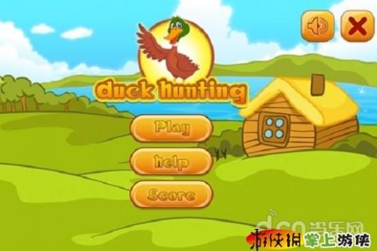 猎杀顽皮鸭 Duck Hunting v1.01