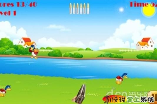 猎杀顽皮鸭 Duck Hunting v1.02