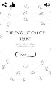 信任的进化截图4