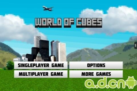 方块世界截图4