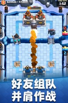 皇室战争益玩版4