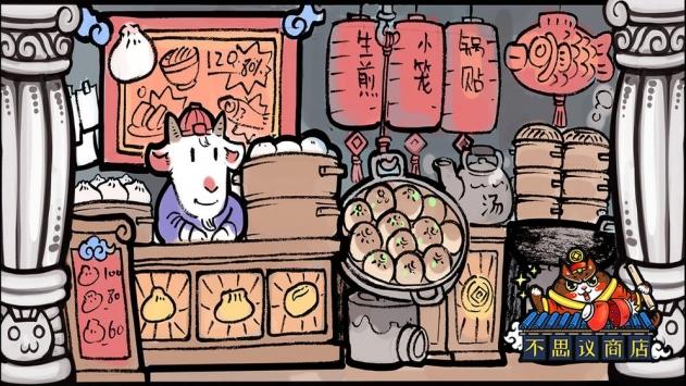 世界猫物语之不思议商店安卓版
