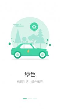 浙e行截图3