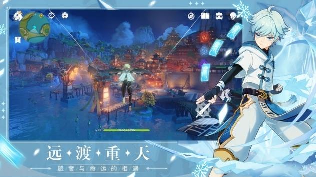 元神游戏官网版截图2