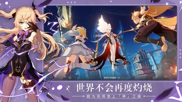 元神游戏官网版截图3