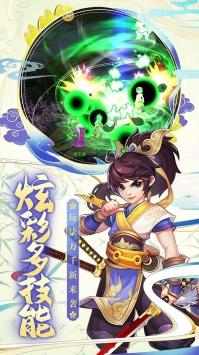 星之守护手游果盘版4