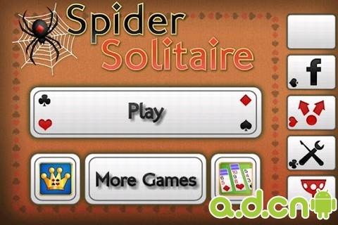 蜘蛛纸牌截图5
