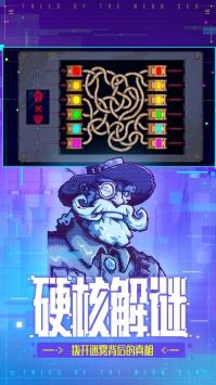 迷雾侦探3