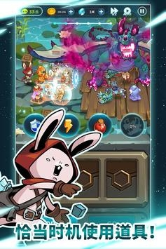 月亮里的兔子国际版3