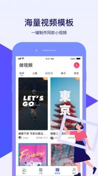腾讯相册管家app下载截图3
