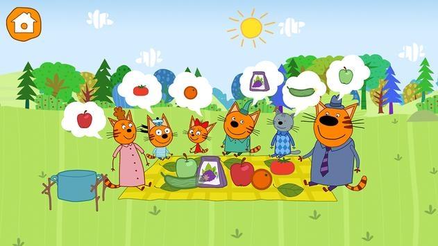 绮奇猫野餐截图3