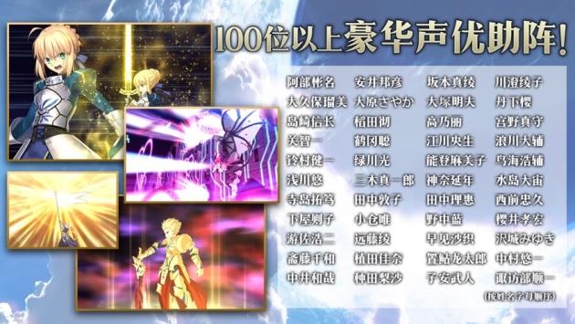FateGoios版截图5