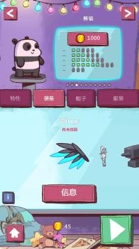 冲刺派对游侠汉化版截图2