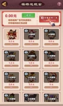 秦汉大乱斗截图4