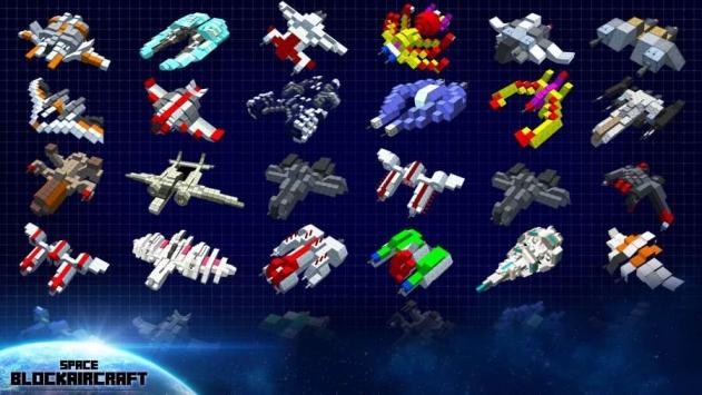 方块飞机宇宙截图4