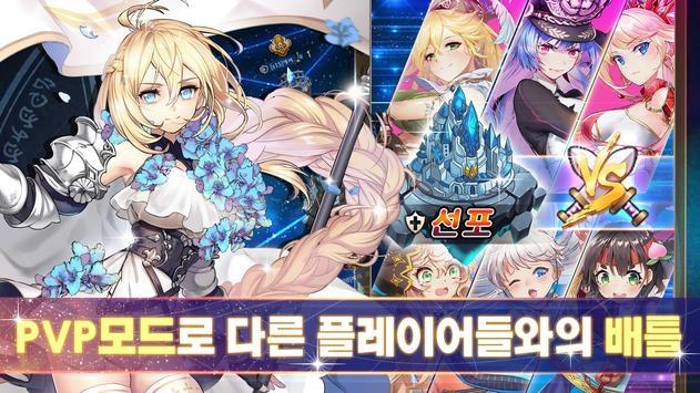 超次元女友女神的幻想天堂4