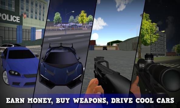 警察与强盗小偷抢劫1