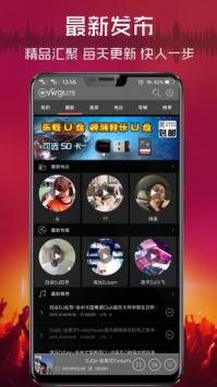 清风DJ 2.3.2图 1