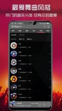 清风DJ 2.3.2图 4