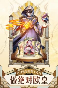 魔王与神锤截图2