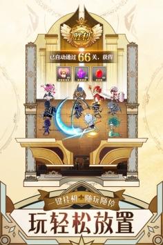 魔王与神锤截图5
