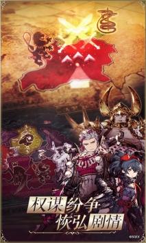 最终幻想勇气启示录幻影战争国际版截图2