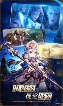 最终幻想勇气启示录幻影战争国际版截图4