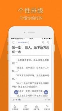鸠摩搜书安卓版 1.0图 4